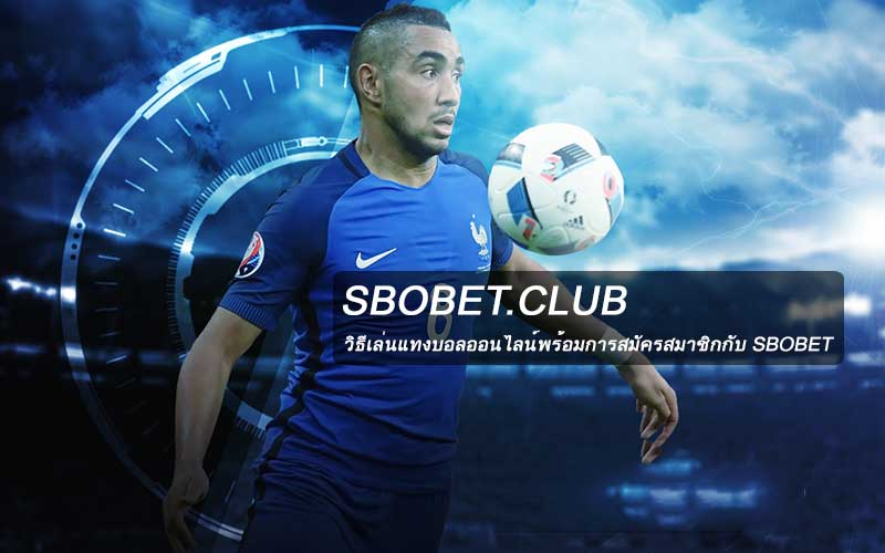 register-sbobet-club-full-games-only